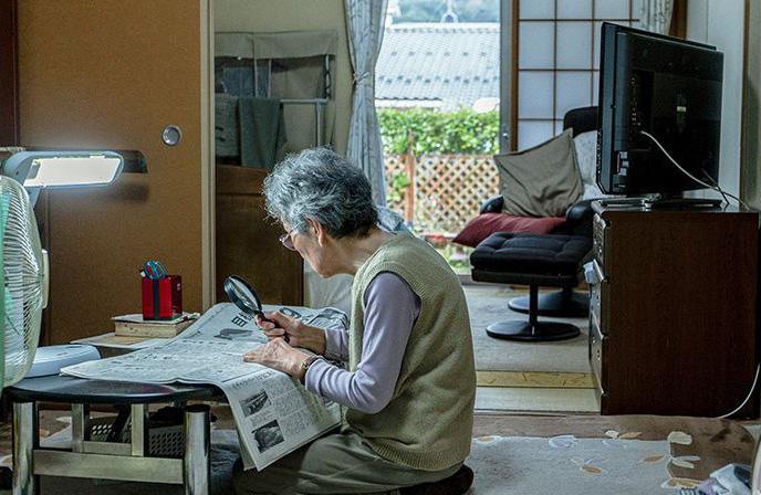 高齢者・障害者地域型仮設住宅